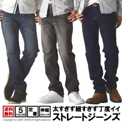 ストレッチ ストレート デニム パンツ メンズ ジーンズ ダメージ加工 ユーズド加工 ジーパン 定番 通販M3