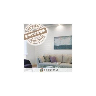 壁紙 のり付き 切売 切売り リリカラ LV-1078 エレガンス もとの壁紙の上から貼れます。下敷きテープ 貼りやすく簡単 DIY  購入目安15m 6畳分目安30m(REROOM)