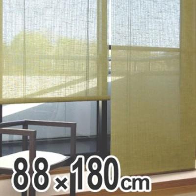 ロールスクリーン(麻) calm 88×180cm 抹茶 ( 送料無料 和 アジアン 間仕切り 日除け スダレ すだれ 簾 ロールアップ カーテン )