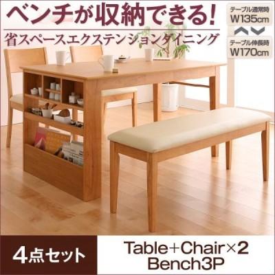 ダイニング 4点セット (テーブル幅135〜170+チェア2脚+ベンチ1脚) flein フラン ダイニングセット ダイニングテーブルセット 伸縮テーブル