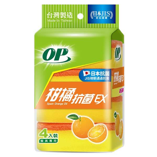 OP柑橘抗菌菜瓜布.4入