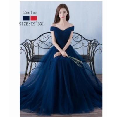 2021年新作 送料無料 ロングドレス オフショルダー ウエディングドレス イブニングドレス ゴージャス パーティードレス 結婚式 発表会 顔