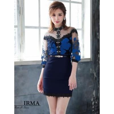 IRMA ドレス イルマ キャバドレス ナイトドレス ワンピース 紺 7号 S 95526 クラブ スナック キャバクラ パーティードレス