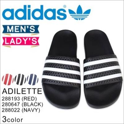 アディダス オリジナルス adidas Originals アディレッタ シャワー サンダル ADILETTE メンズ レディース 288193 280647 288022