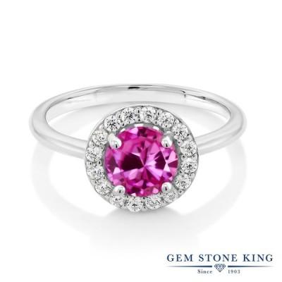 合成ピンクサファイア 指輪 レディース リング 大粒 9月 誕生石 金属アレルギー対応