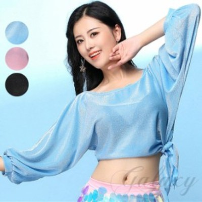 ベリーダンス 社交ダンス 3色 長袖 上着 トップス レッスン着 舞台 練習服 演出 イベント ダンス衣装 vffzw046