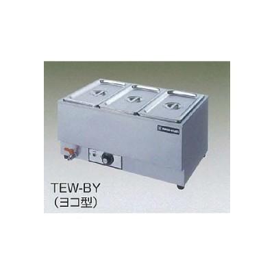 送料無料 新品 ニチワ電機 電気卓上ウォーマー (湯煎式) TEW-BY