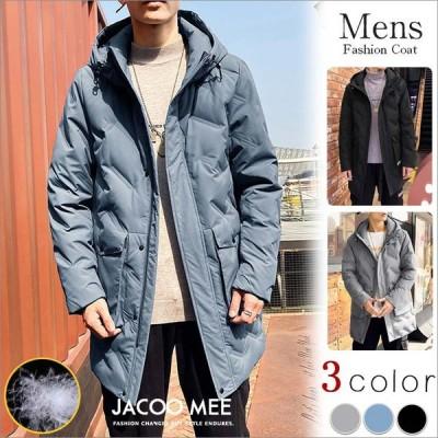 ダウンジャケット メンズ コート アウター ミディアム 冬服 帽子付き 通勤 コート カジュアル 厚手 暖かい 防寒 送料無料