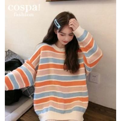ニット レディース 薄手 セーター ボーダー 丸首 ビッグサイズ オーバーサイズ 韓国 カラフル かわいい