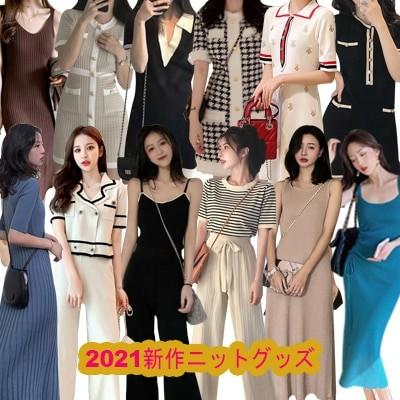 送料無料 【ニットワンピース】2枚+1枚/韓国ファッション/高品質 / セーター / 韓国ファッション / レディースファッション / セーター /  長袖 /