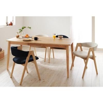 ダイニングテーブルセット ダイニングセット 天然木タモ無垢材ダイニング 5点セットA テーブル×1、チェア×4