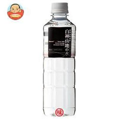 送料無料  白神山美水館  白神山地の水  (黒ラベル)  500mlペットボトル×24本入