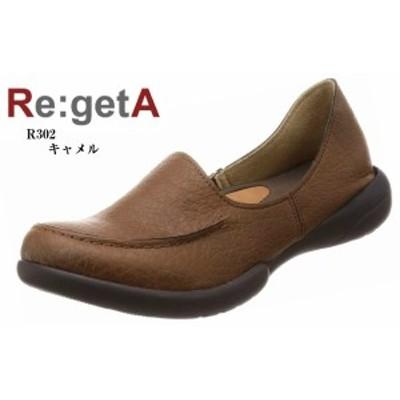 (リゲッタ)Re:getA スリッポンカジュアルコンフォートシューズ R302 レディス 通気性に優れた機能性合成皮革エアフィを採用し、蒸れにく
