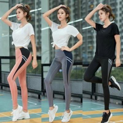 ヨガウエア yoga アウトドア ランニング 3色 3点セット 練習服 ジム スポーツウエア S-XLサイズ(ygt10124)