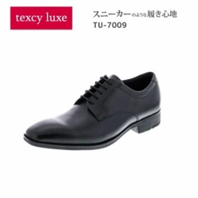 asics アシックス商事 texcy luxe/テクシーリュクスTU7009(ブラック)紳士靴 上位タイプ 3E 本革 羽根式 プレーン スクエア