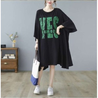 【三太郎の日はポイントアップ】秋新作 予約商品 大きいサイズ レディース ビッグ ロゴ Tシャツ ワンピ フレア ゆったり ワンピース 大人