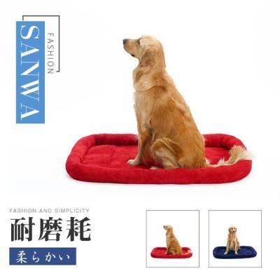 ペットベッド 犬 猫 ペットハウス ドッグハウス キャットハウス   シンプル   オールシーズン  洗える 暖か クッション マット 敷き物 おしゃれ