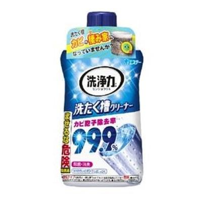 ds-2001448 (まとめ)エステー 洗浄力 洗たく槽クリーナー 【×5点セット】 (ds2001448)