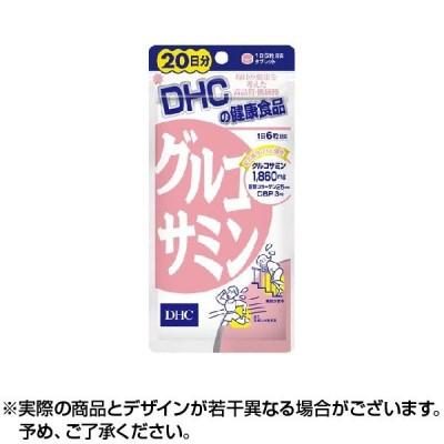 DHC グルコサミン 120粒 20日分 サプリメント ×1個