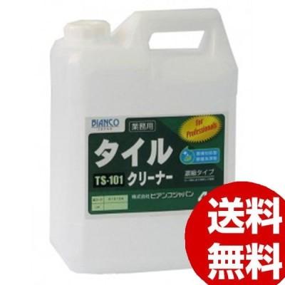 ビアンコジャパン BIANCO JAPAN  タイルクリーナー ポリ容器 4kg TS-101