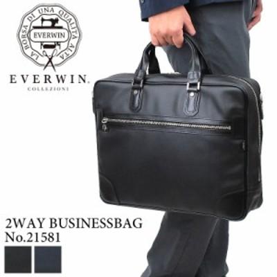 【商品レビュー記入で+5%】EVERWIN(エバウィン) フィレンツェ ビジネスバッグ ブリーフケース ショルダーバッグ 2WAY A4 21581 メンズ 送