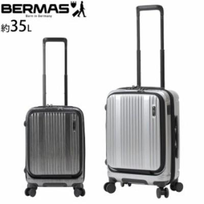 BERMAS バーマス スーツケース キャリーバッグ 機内持ち込み フロントオープン INTER CITY メンズ/レディース