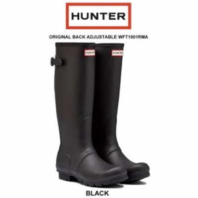 HUNTER(ハンター)レインブーツ 長靴 後ろ調整可 ORIGINAL BACK ADJUSTABLE WFT1001RMA
