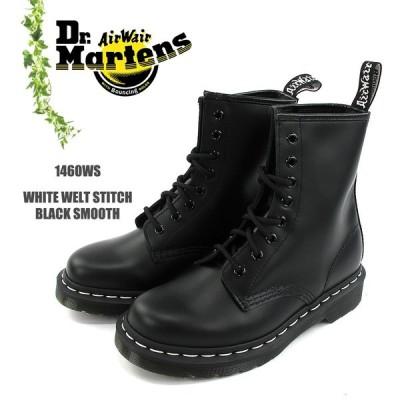 Dr.Martens ドクターマーチン WHITE WELT STITCH BLACK SMOOTH #1460WS ホワイトウェルト 8ホール ブーツ スムースレザー レディース 〔SK〕