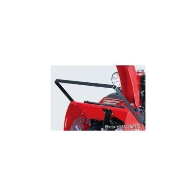 ホンダ除雪機用サイドカッター 適応機種:HSL2511(JE) [11707]