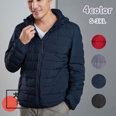 ジャケット ダウン 軽量 メンズ 大きいサイズ カジュアルジャケット 秋冬 防寒 コート アウター 無地  オシャレ 大きいサイズ