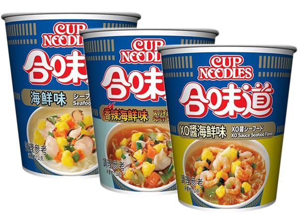 日清~合味道杯麵(1杯入) 海鮮味/香辣海鮮味/XO醬海鮮味 款式可選【D230013】