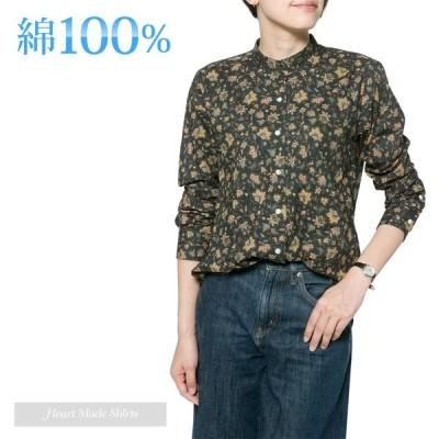 レディースシャツ 長袖 綿100% ゆったり型 HeartMadeShirts P35HME027