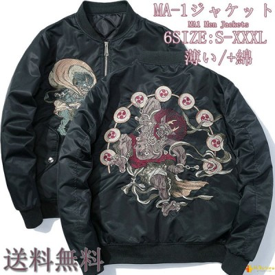 ma1 メンズ ジャケット ミリタリージャケット 刺繍 立ち襟 個性 男女兼用 カジュアル 大きいサイズ オシャレ MA-1 秋冬