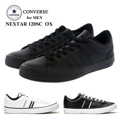 コンバース ネクスター120SC OX CONVERSE NEXTAR120SC OX メンズ スニーカー 靴