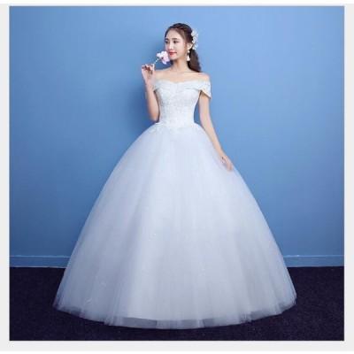 パーティードレス ウエディングドレス オフショルダー ロングドレス プリンセスドレス ステージ衣装 二次会 演奏会 発表会 成人式 結婚式ドレス 披露宴 謝恩会