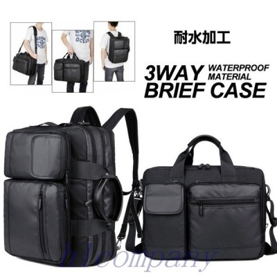 ビジネスバッグ3WAYビジネスバック防水メンズ通勤出張対応大容量カバン鞄A4勤大容量/軽量&撥水に可能