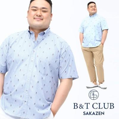 半袖 シャツ 大きいサイズ メンズ 綿100% アニマルモチーフ ボタンダウン 3L-7L相当 B&T CLUB