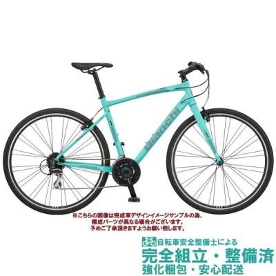 クロスバイク 2020 BIANCHI ビアンキ C・SPORT 1 Cスポーツ1 CK16/BLACK-WHITE FULL MATT(C1)  24段変速 700C Vブレーキ仕様 (ペダル標準装備)