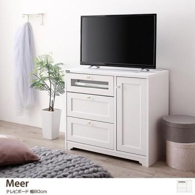 テレビ台 テレビボード TV台 TVボード AVボード コーナー 三角 リビング ハイタイプ 北欧 かわいい ハイボード 一人暮らし おしゃれ デスク テーブル