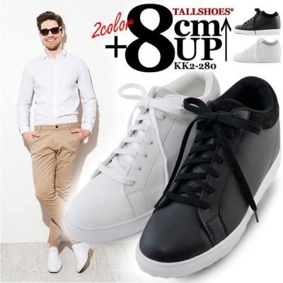 シークレットシューズ メンズシューズ 背が高くなる靴 スニーカー シークレットスニーカー 8cm 9cmアップ KK2-280 春 夏 プレゼント
