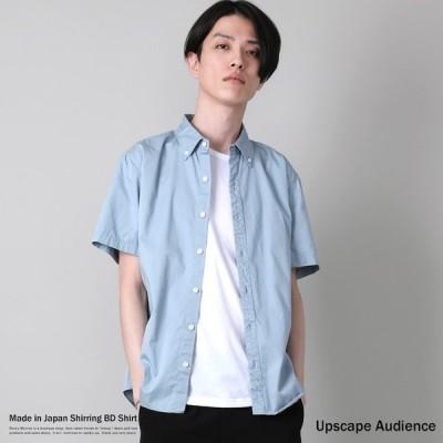 総柄シャツ メンズ 半袖 白シャツ ボタンダウン ホワイト ビジネス 無地 チェック オックスフォード 日本製 国産