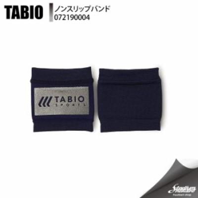 TABIO タビオ ノンスリップバンド 072190004 84 サッカー 小物その他