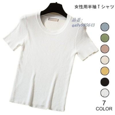 Tシャツ スリム レディース シンプル 丸襟 トップス ストレッチ性 半袖夏 カラバリ 半袖Tシャツ リブTシャツ 薄手 女性 カットソー