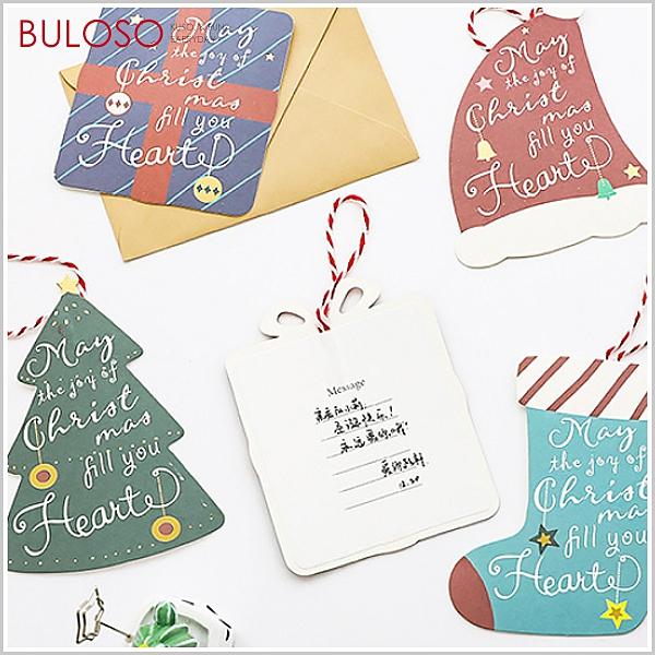 《不囉唆》聖誕手工祝福小卡 卡片/賀卡/節日(不挑色/款)【A428465】