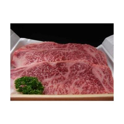 仙台牛 A5等級 サーロイン ステーキ用 150g×2枚 亀山精肉店 口あたりがよくやわらかで、まろやかな風味と肉汁がたっぷりの黒毛和牛肉