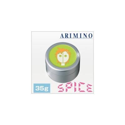 ◎アリミノ スパイスシスターズハードワックス35g