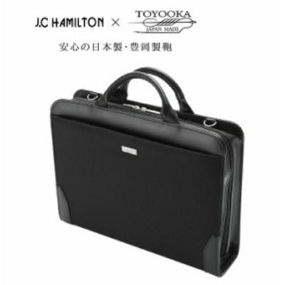 ビジネスバッグ ブリーフケース 日本製 豊岡製鞄 メンズ B4 牛革製ハンドル 書類 通勤 ビジネス 黒 #22334 ジェイシーハミルトン J.C HAM
