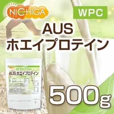 AUSホエイプロテイン グラスフェッド 500g 【メール便選択で送料無料】 USDA認証 WPC 牛成長ホルモン不使用 [03] NICHIGA(ニチガ)