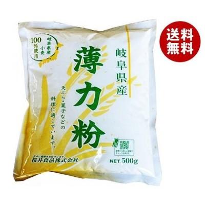 送料無料 桜井食品 岐阜県産 薄力粉 500g×12袋入