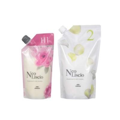 ミルボン【ネオリシオ】H 1剤 + 2剤(2点セット)